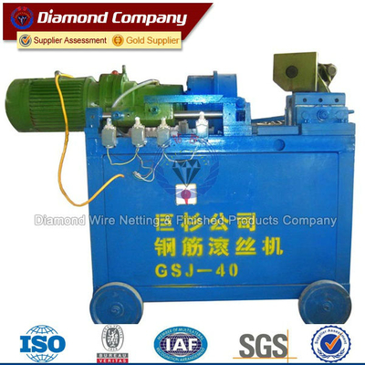 rebar thread rolling machine for bar splicing,steel bar straight thread rolling machine,Screw thread rolling machine for sale